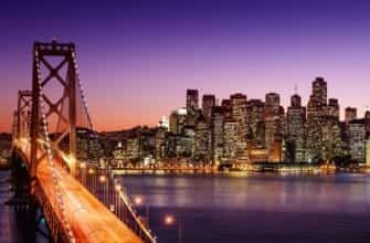 Сан-Франциско (Калифорния)
