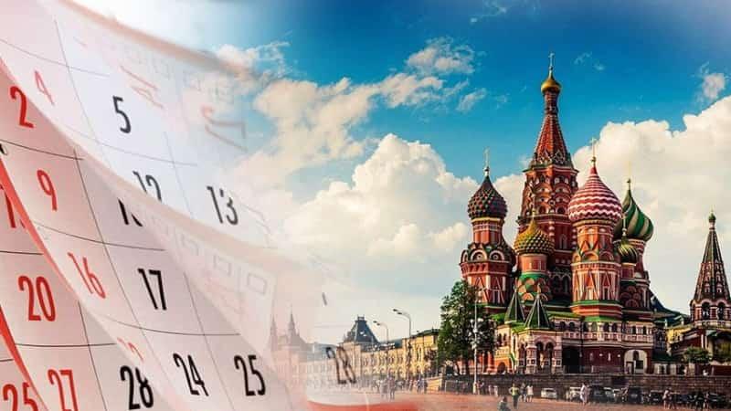 Каким будет отдых в России 2020