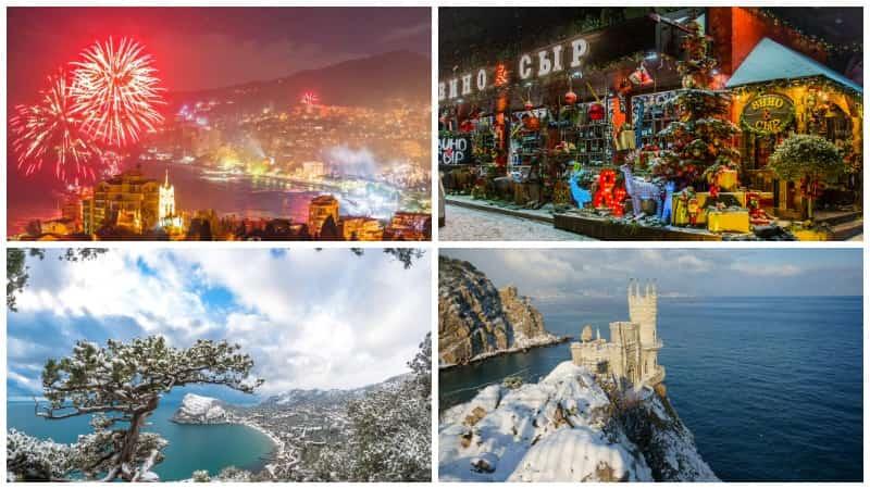 Новый год в Крыму 2021 фото